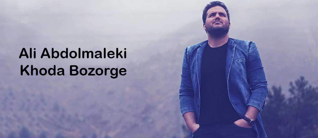 Ali Abdolmaleki-Khoda Bozorge