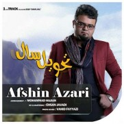 Afshin Azari – Tahvile Sal