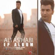 Ali-Ashabi-EP