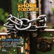 Ali_Abdolmaleki-Khoda Bozorge