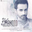 Saman_Jalili-MonoTo