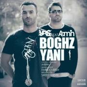 Yas-Boghz Yani-Ft-Aamin