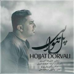 Hojjat Dorvali – Pol Havaei